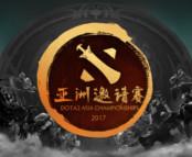 Dota 2 Asia Championships 2018: Mineski beingt ersten Major-Titel nach Südostasien